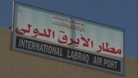 Photo of اعتصام يوقف الرحلات الجوية