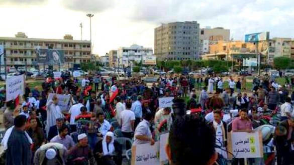 Photo of تظاهرة لمؤيدي الحراك المعتدل في مصراتة