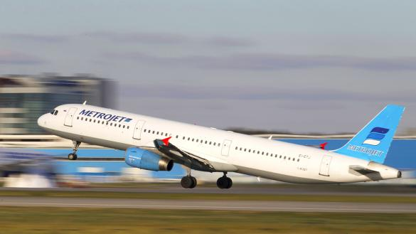 Photo of أمريكا ترجّح سقوط الطائرة الروسية بقنبلة