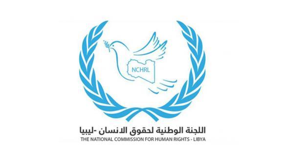 Photo of الوطنية لحقوق الإنسان تدعو لإطلاق جميع المعتقلين