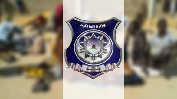 Photo of القبض على عصابة في أبوسليم