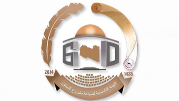 Photo of بيان أعضاء من هيئة الدستور
