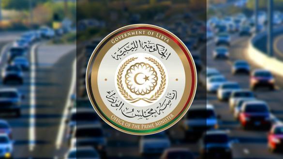 Photo of المؤقتة: بدل النقل للنواب قرار المجلس