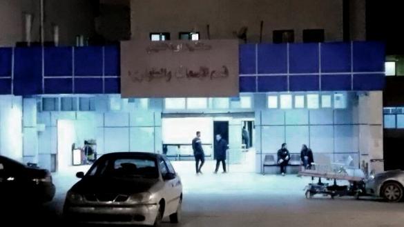 Photo of إعادة افتتاح مستشفى الزاوية