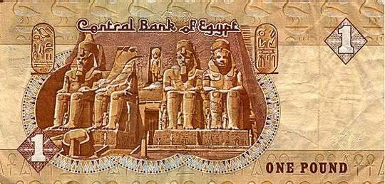 Photo of ارتفاع الجنيه المصري مع بدء تدفق أموال من الخارج