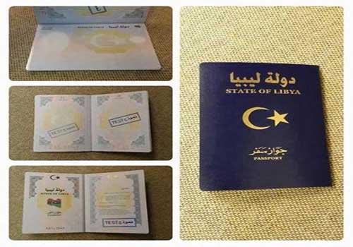 جواز السفر الليبي الجديد