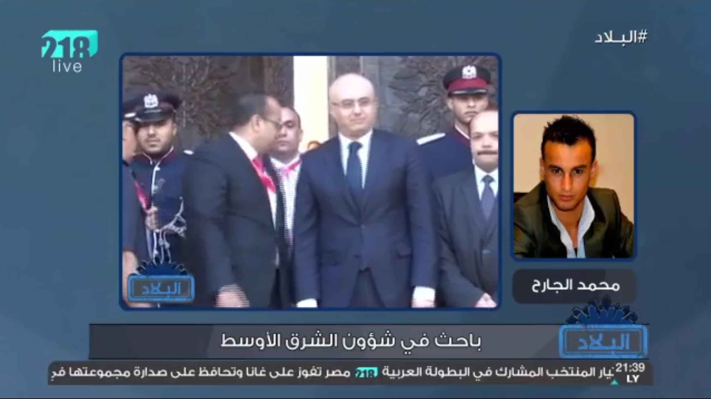 محمد الجارح