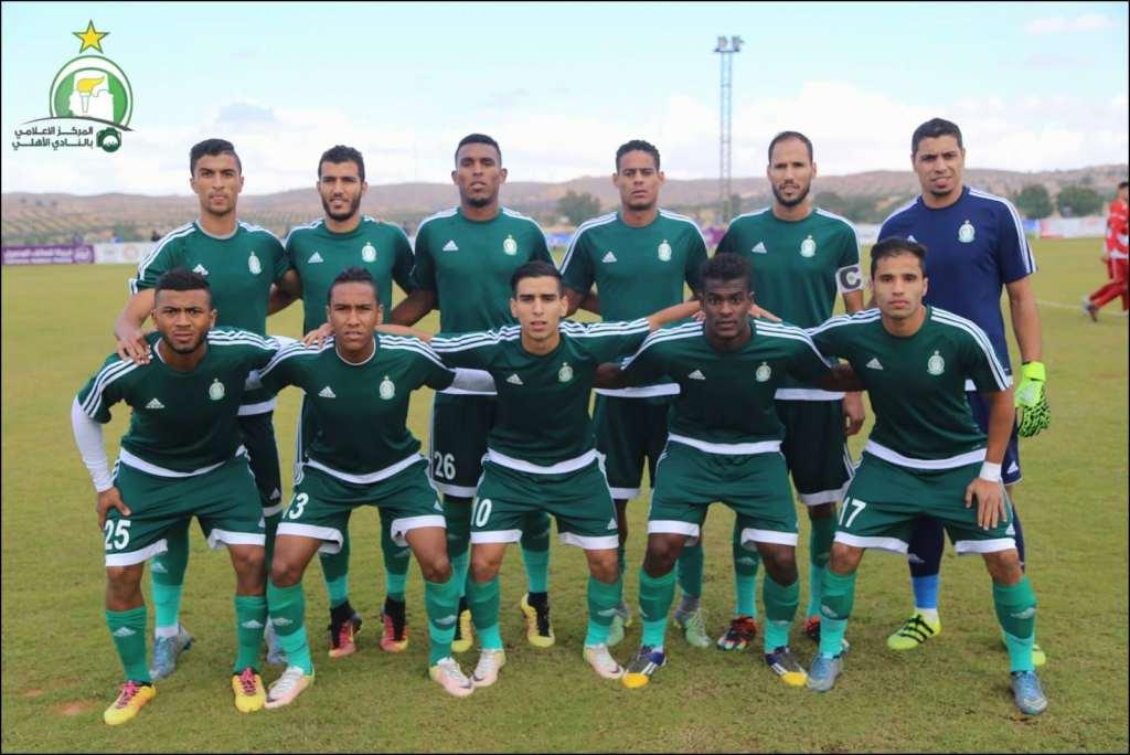 النادي الأهلي - ليبيا