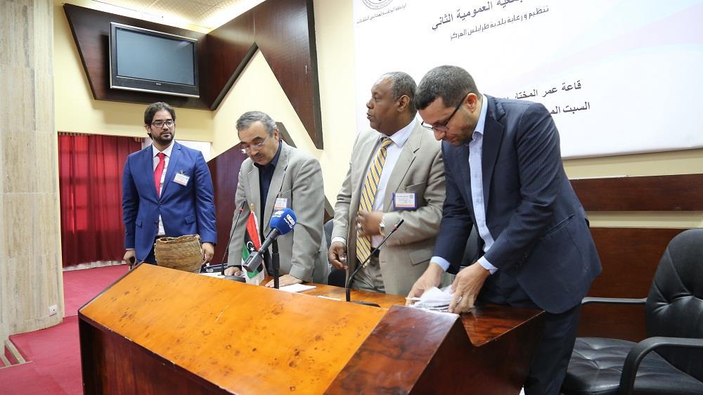 رابطة بلديات ليبيا