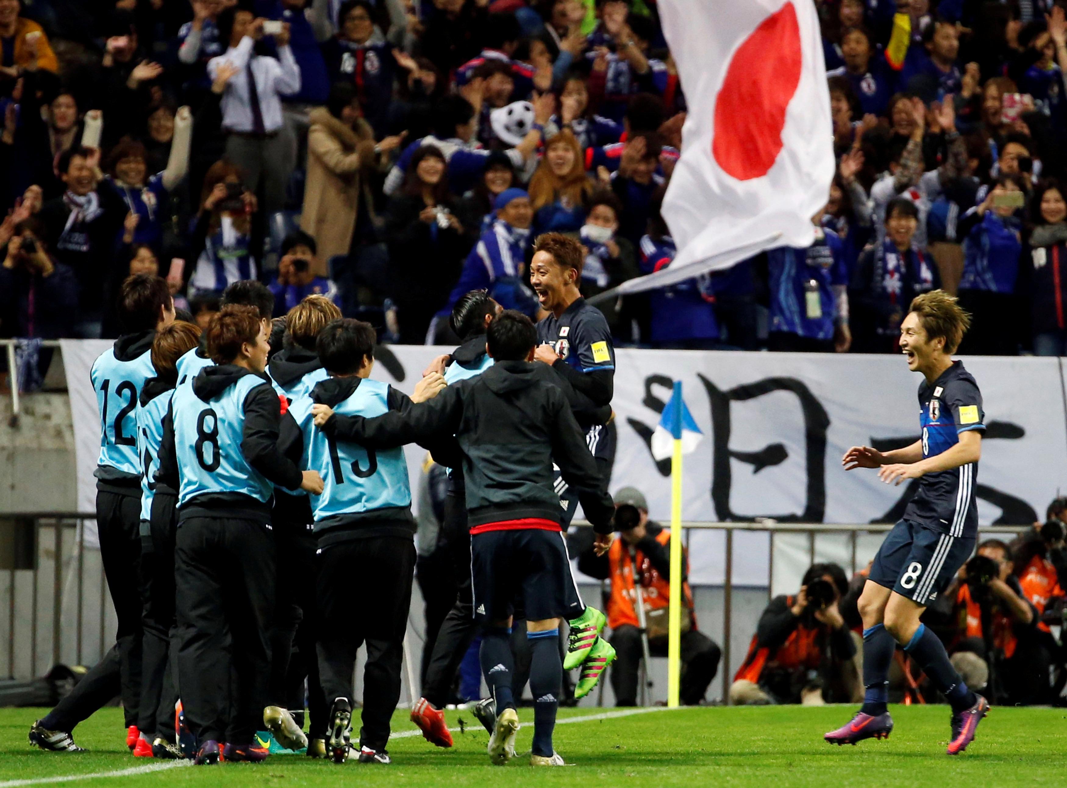 """صورة ركلة جزاء """"مثيرة"""" تمنح اليابان الفوز على السعودية"""