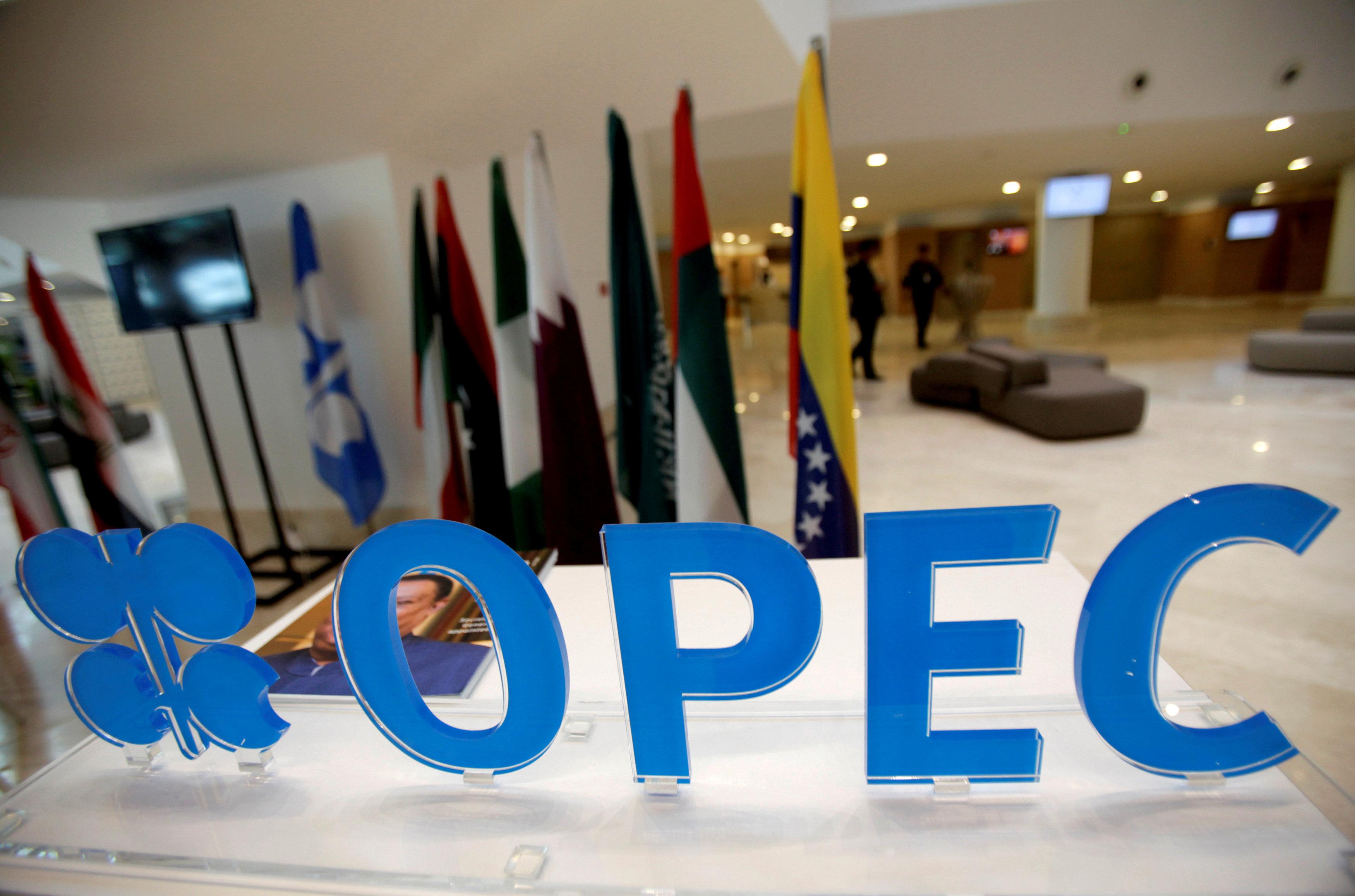 Photo of أوبك تعفي ليبيا من خفض الإنتاج