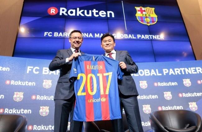 """صورة قميص برشلونة الجديد """"ياباني"""" ب220 مليون يورو"""