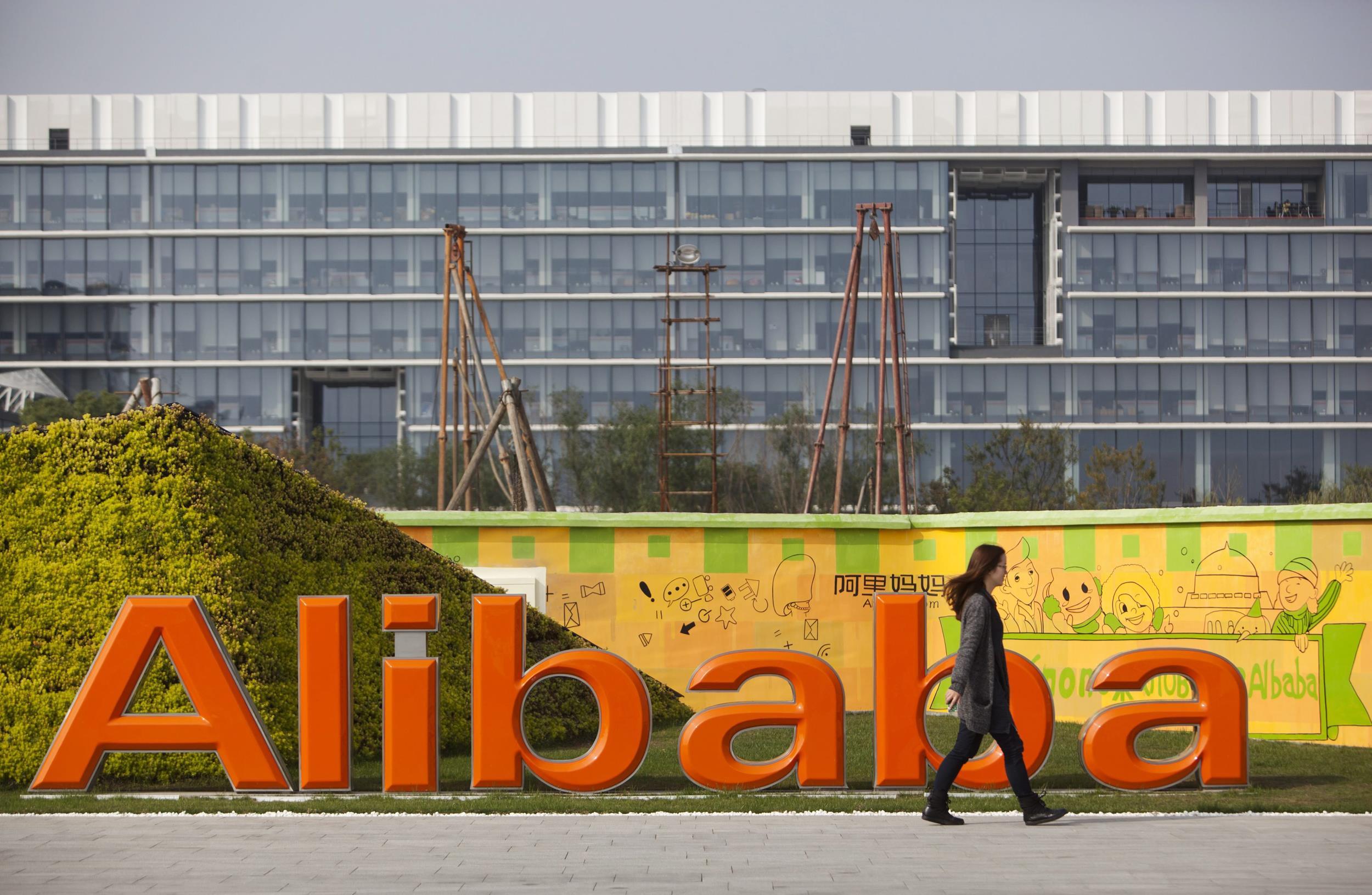 """Photo of """"Alibaba"""" تحقق 17.7 مليار دولار خلال يوم """"العزاب"""" الصيني"""