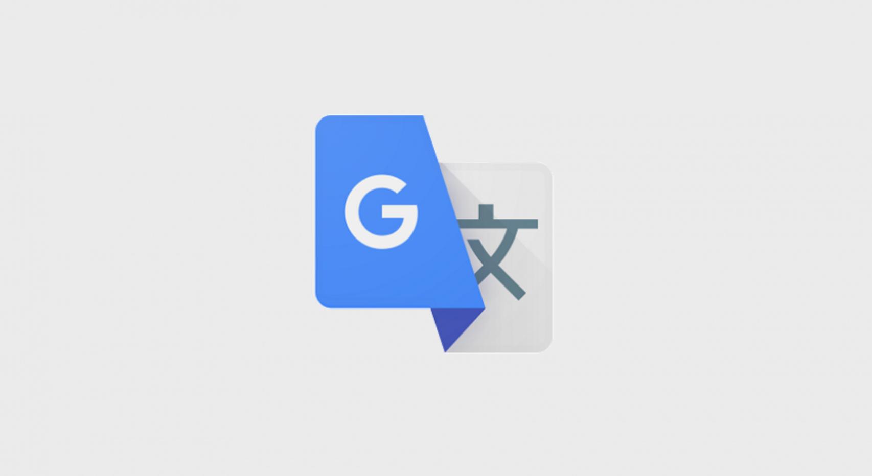 """صورة """"تطور مثمر"""" في قدرات جوجلبالترجمة"""