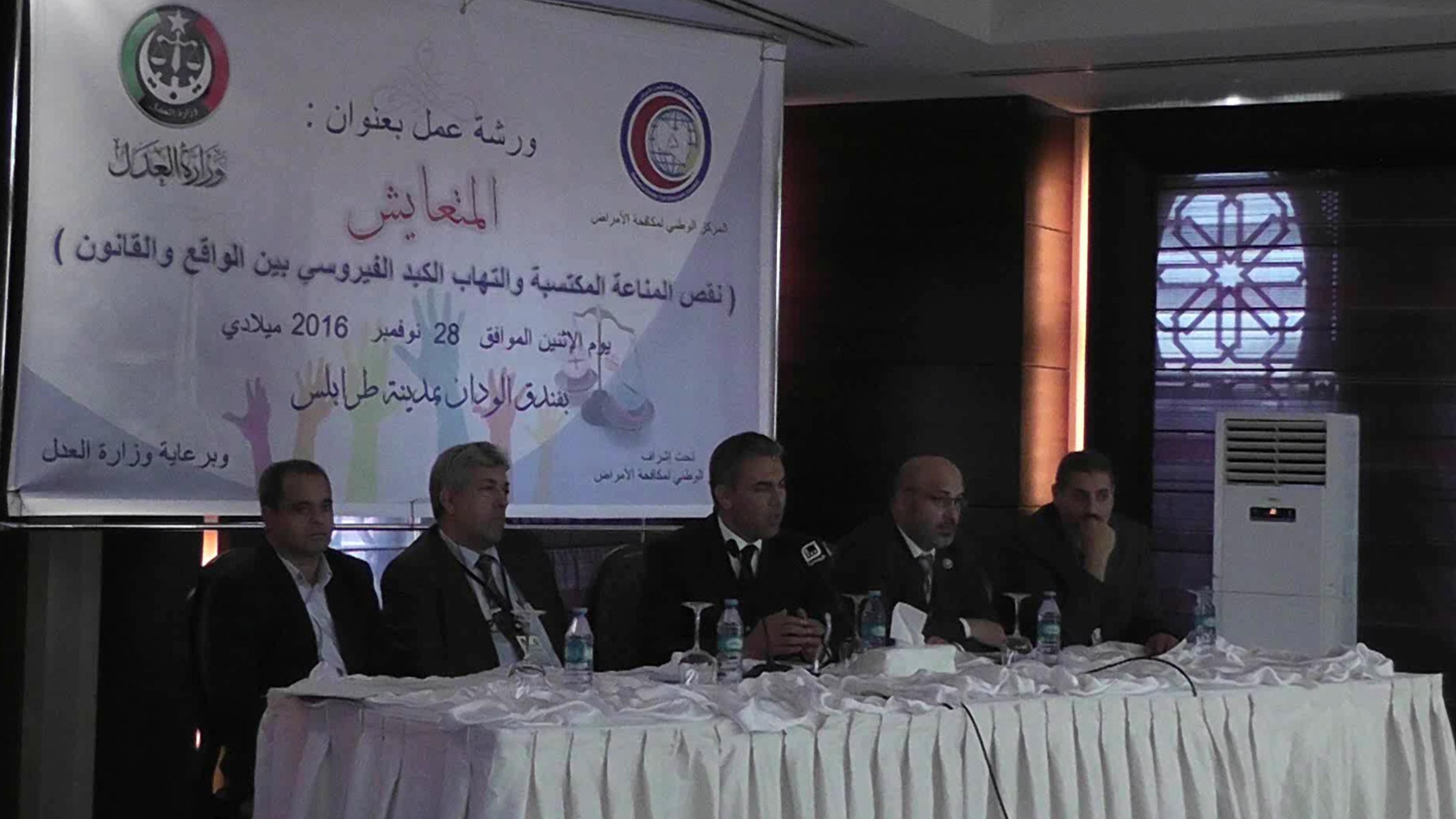 """Photo of ورشة في طرابلس تبحث واقع """"مريض الإيدز"""""""
