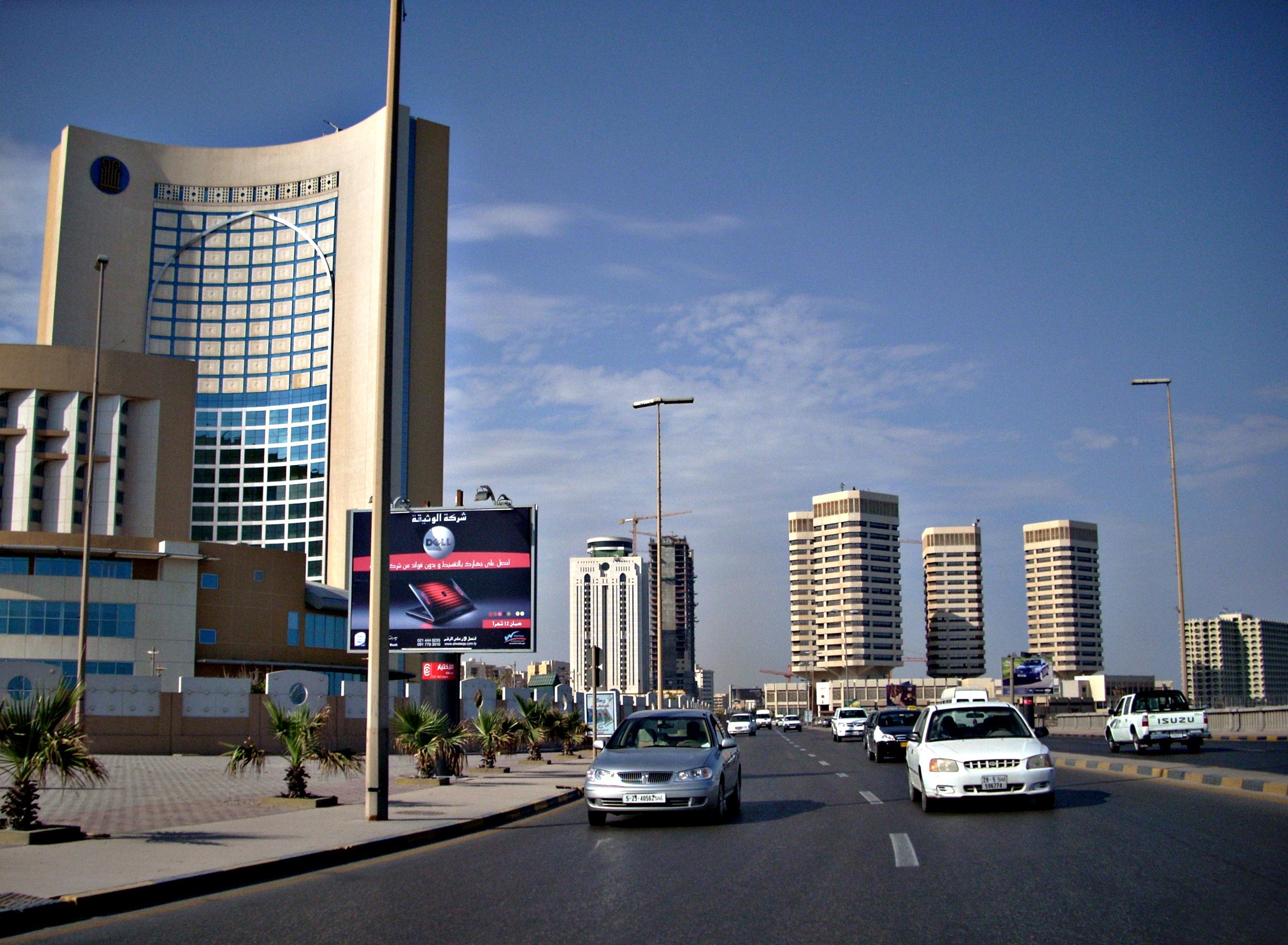 طرابلس ليبيا