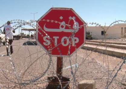 "Photo of دعوة ليبية تونسية من أجل ""مسار أمني مُوحّد"" بشأن الحدود"