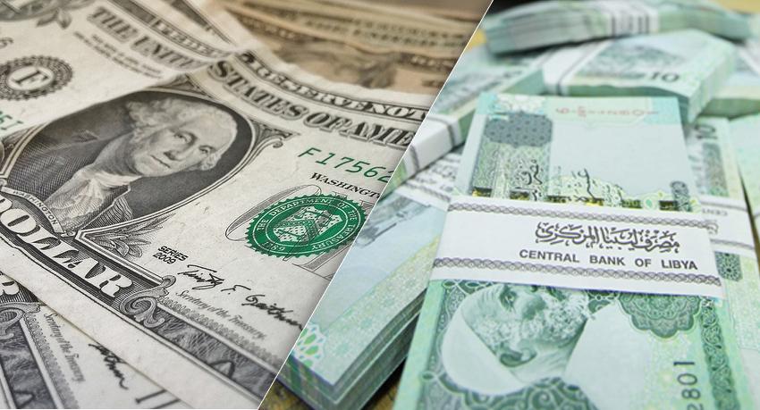 الدينار الليبي التراجع أمام الدولار