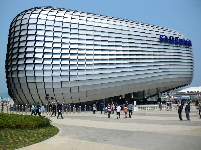 مبنى شركة سامسونج