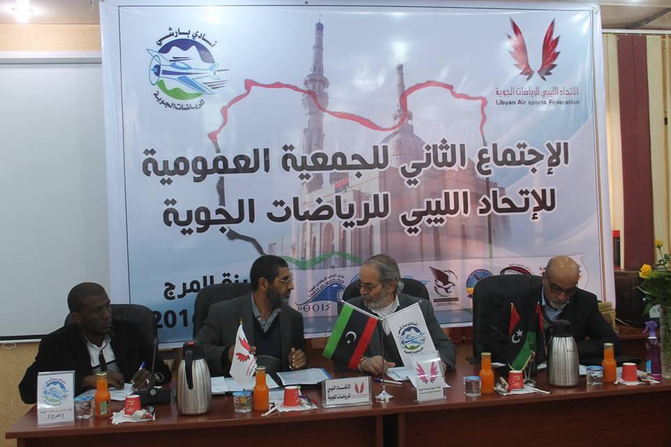 "Photo of اتحاد ""الرياضات الجوية"" يدرس المشاركة في البطولة العربية"
