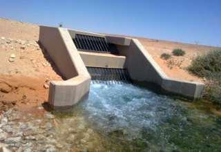 النهر الصناعي
