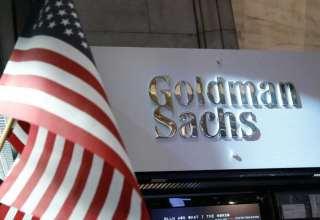 بنك جولدمان ساكس