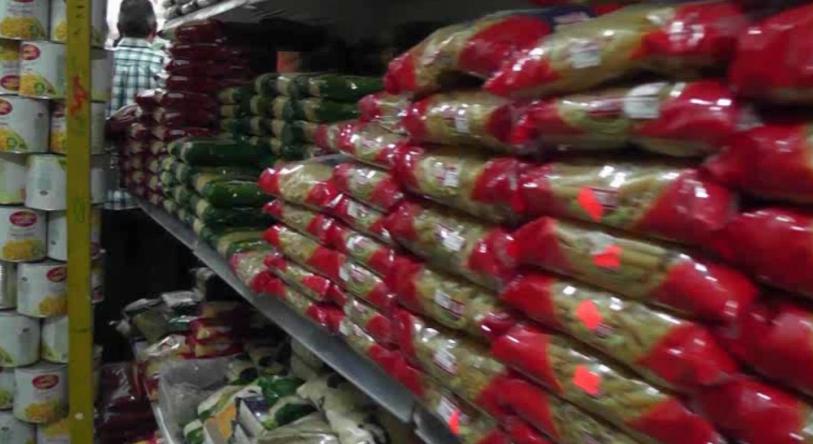 "Photo of سلة غذائية للليبيين بـ11 صنفا أساسيا تنتظر ""رئاسي الوفاق"""