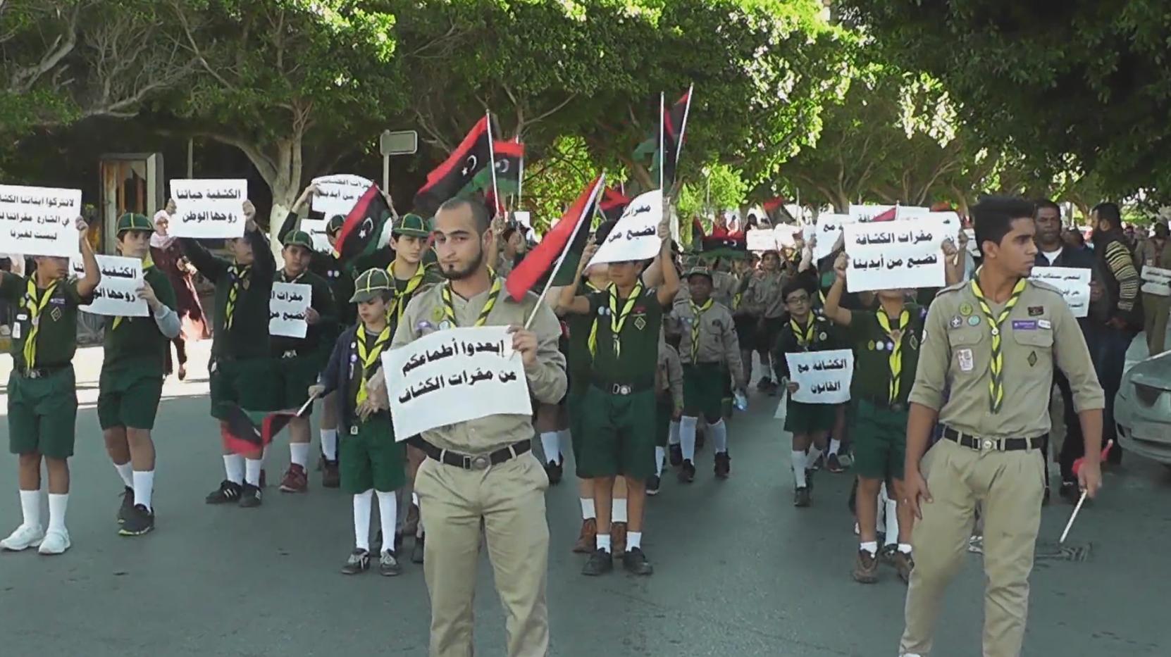 "Photo of ""كشافة طرابلس"" يستنكرون الاستيلاء على مقارهم"