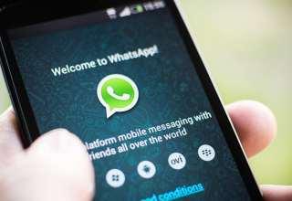 تطبيق التواصل واتساب