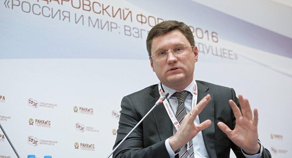 """صورة روسيا تتطلع إلى """"موازنة مريحة"""" مع برميل نفط من 50 إلى 60 دولارا"""