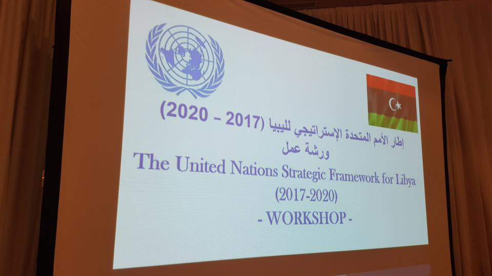 """Photo of """"أولويات جديدة"""" للأمم المتحدة في ليبيا خلال الأعوام المقبلة"""