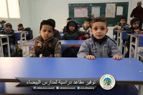 "Photo of ""بلدي البيضاء"" وفّر 300 مقعد.. وسد ""الاحتياجات والنواقص"""