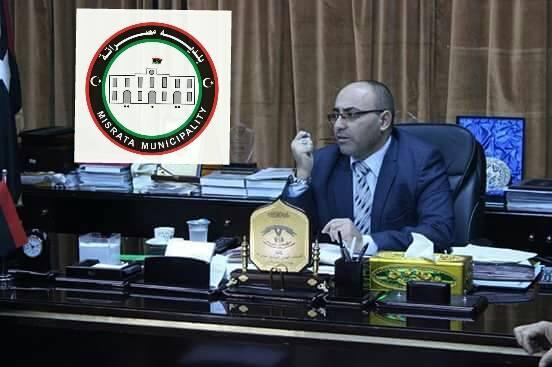 المجلس البلدي لمدينة مصراتة