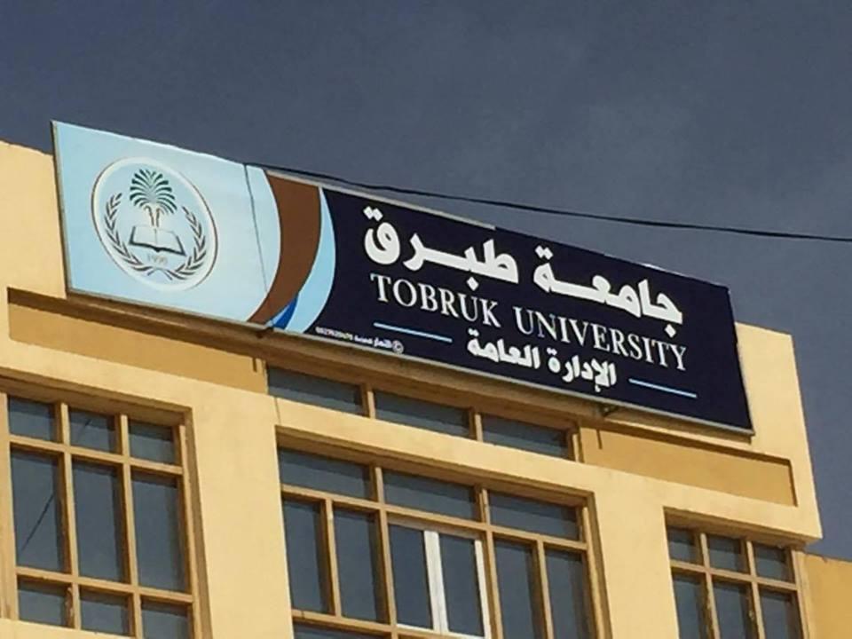 "Photo of شبان يغلقون جامعة طبرق احتجاجا على ""الرئيس الجديد"""