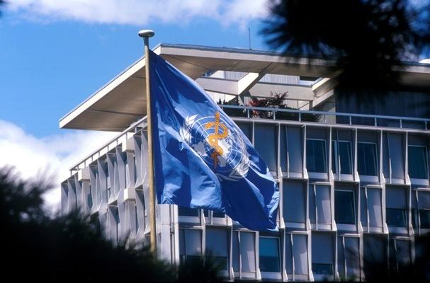 منظمة الصحة العالمية
