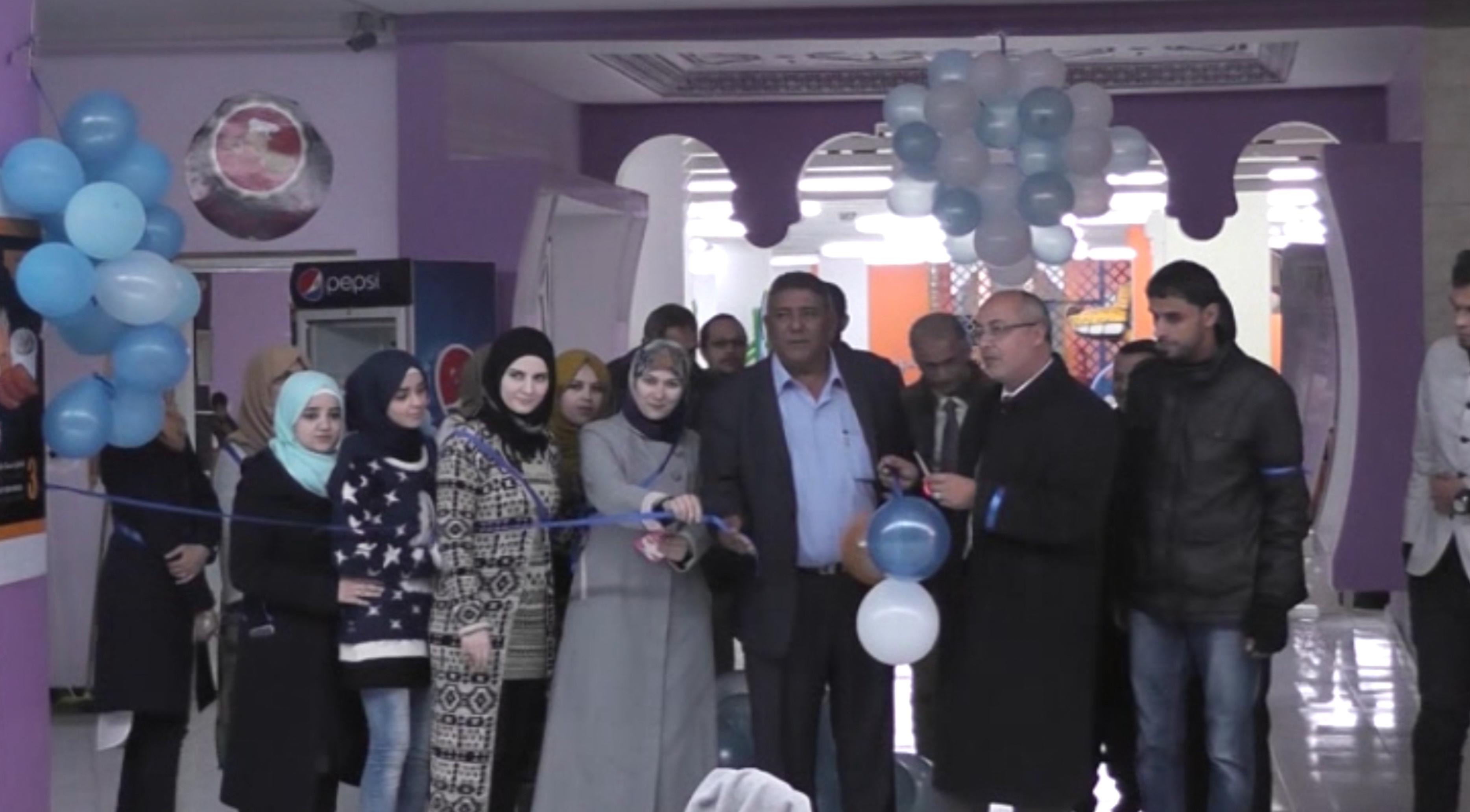 الجمعية الليبية للطب والأطباء الشباب
