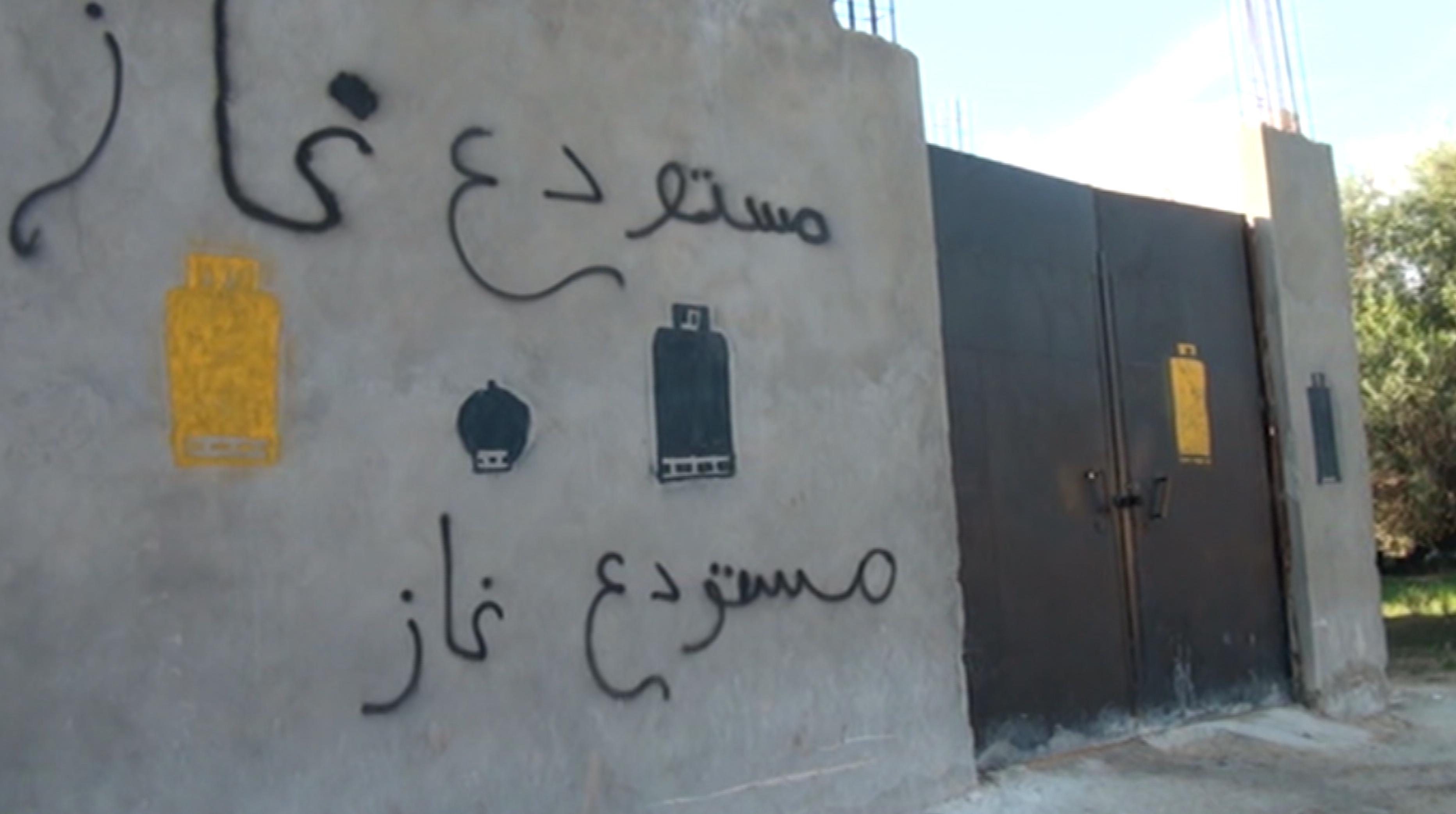 """Photo of محاولات لحل """"أزمة الغاز"""" في صبراتة"""