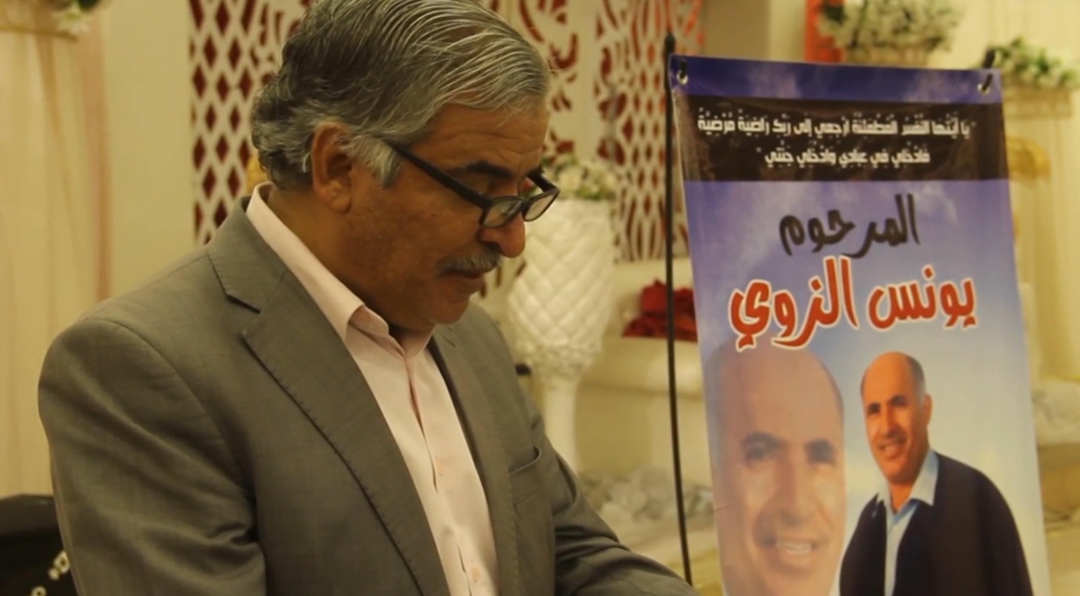 """Photo of بنغازيون يستذكرون مناقب الراحل """"يونس الزوي"""""""