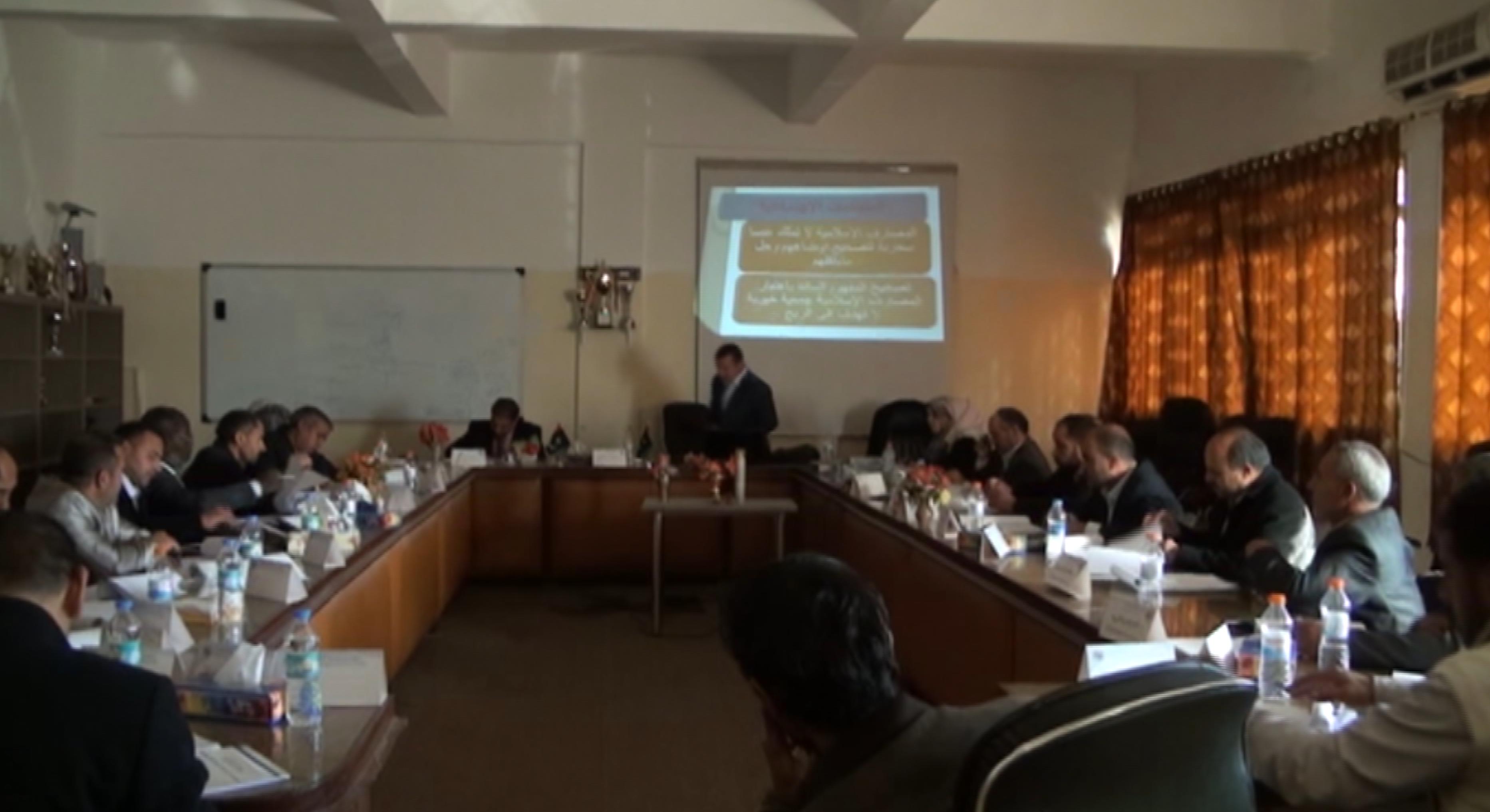 برنامج تدريبي لموظفي مصرف الادخارفيرقدالين