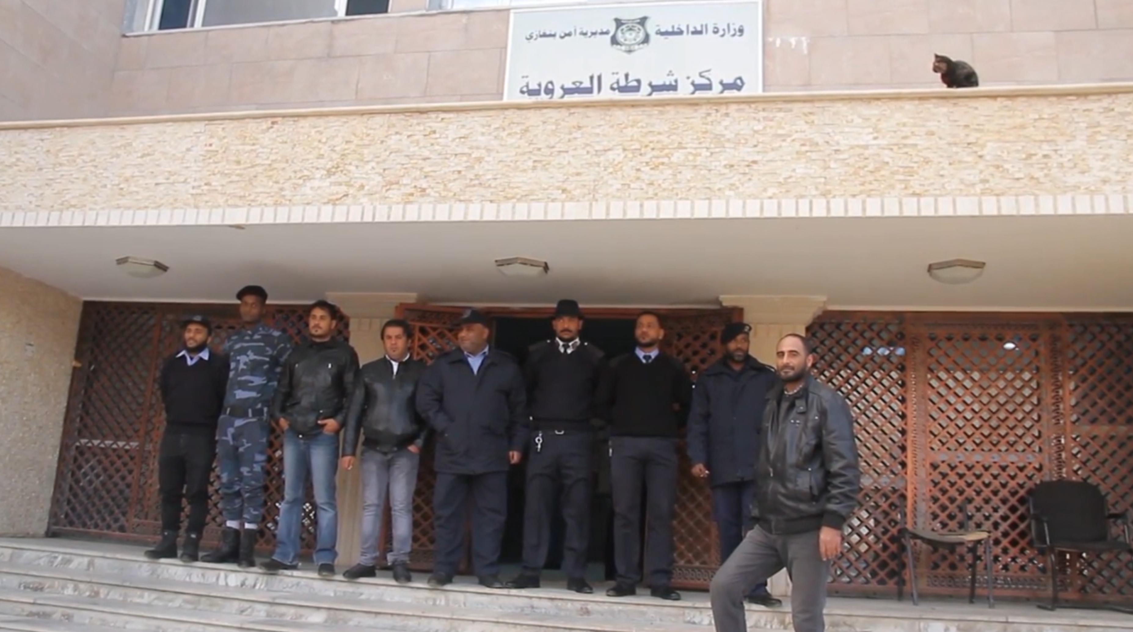 عناصر مركز شرطة العروبة في بنغازي