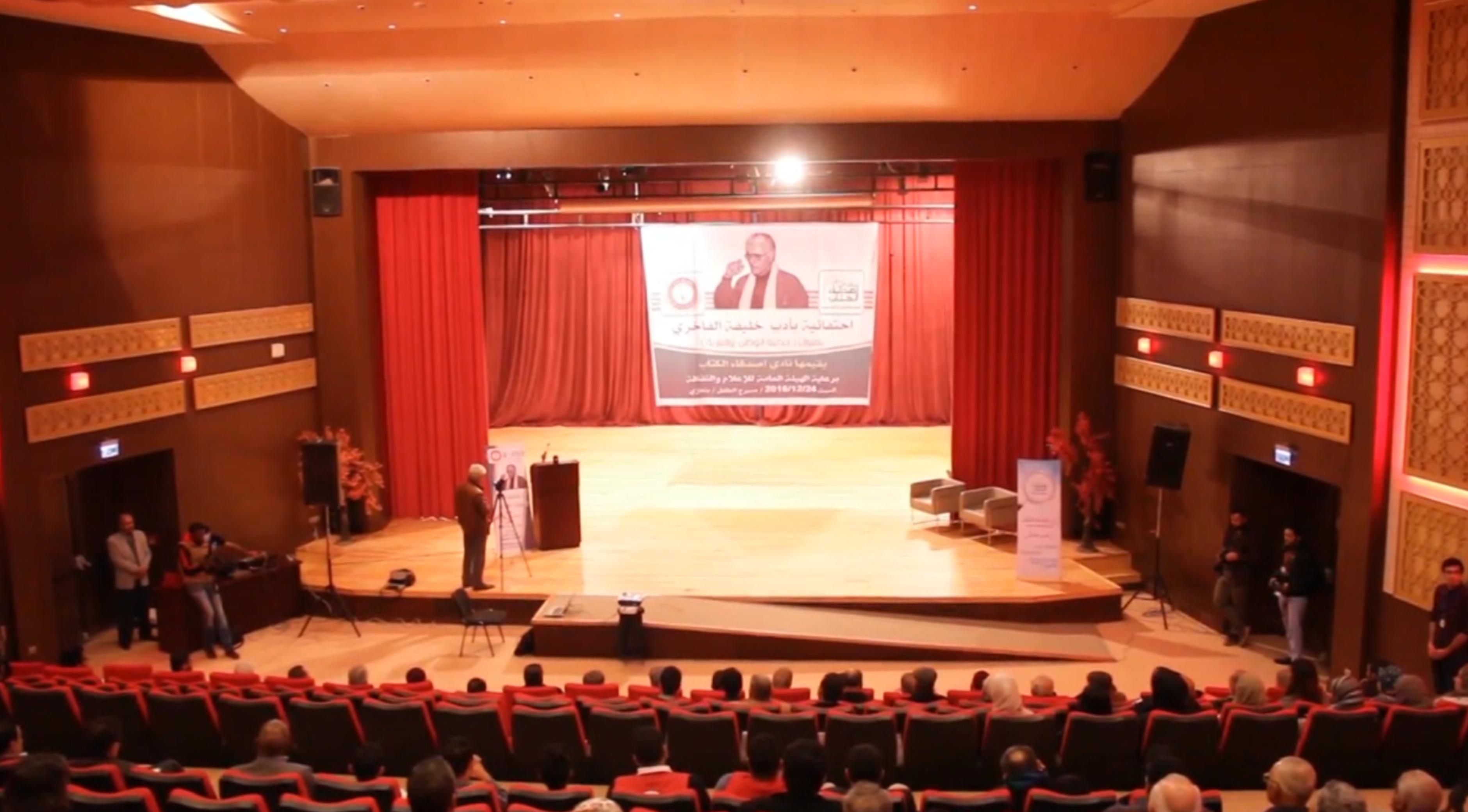 بنغازي تحتفي بالأديب الراحل خليفة الفاخري