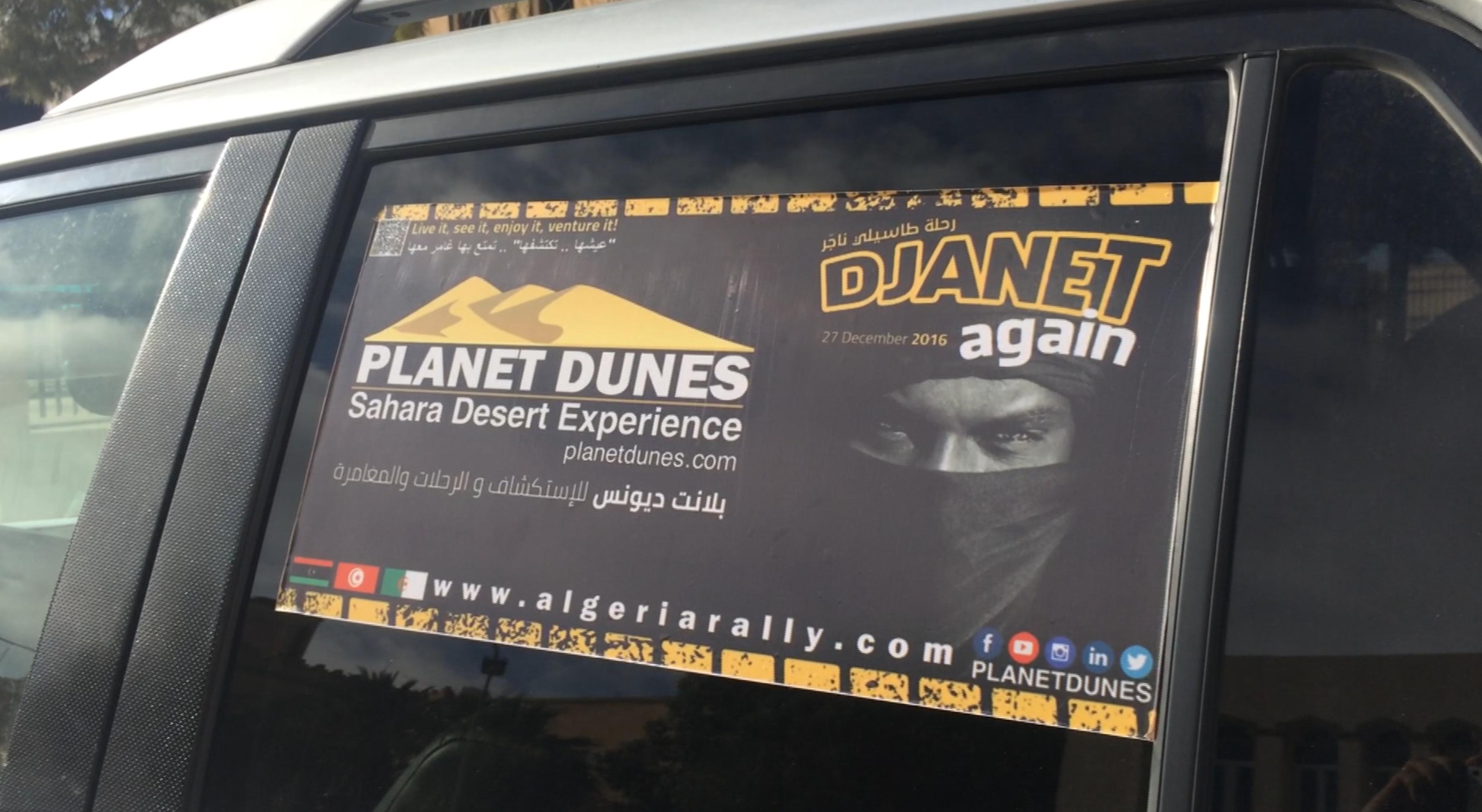 فريق بلانت ديونس للاستكشاف والرحلات والمغامرة