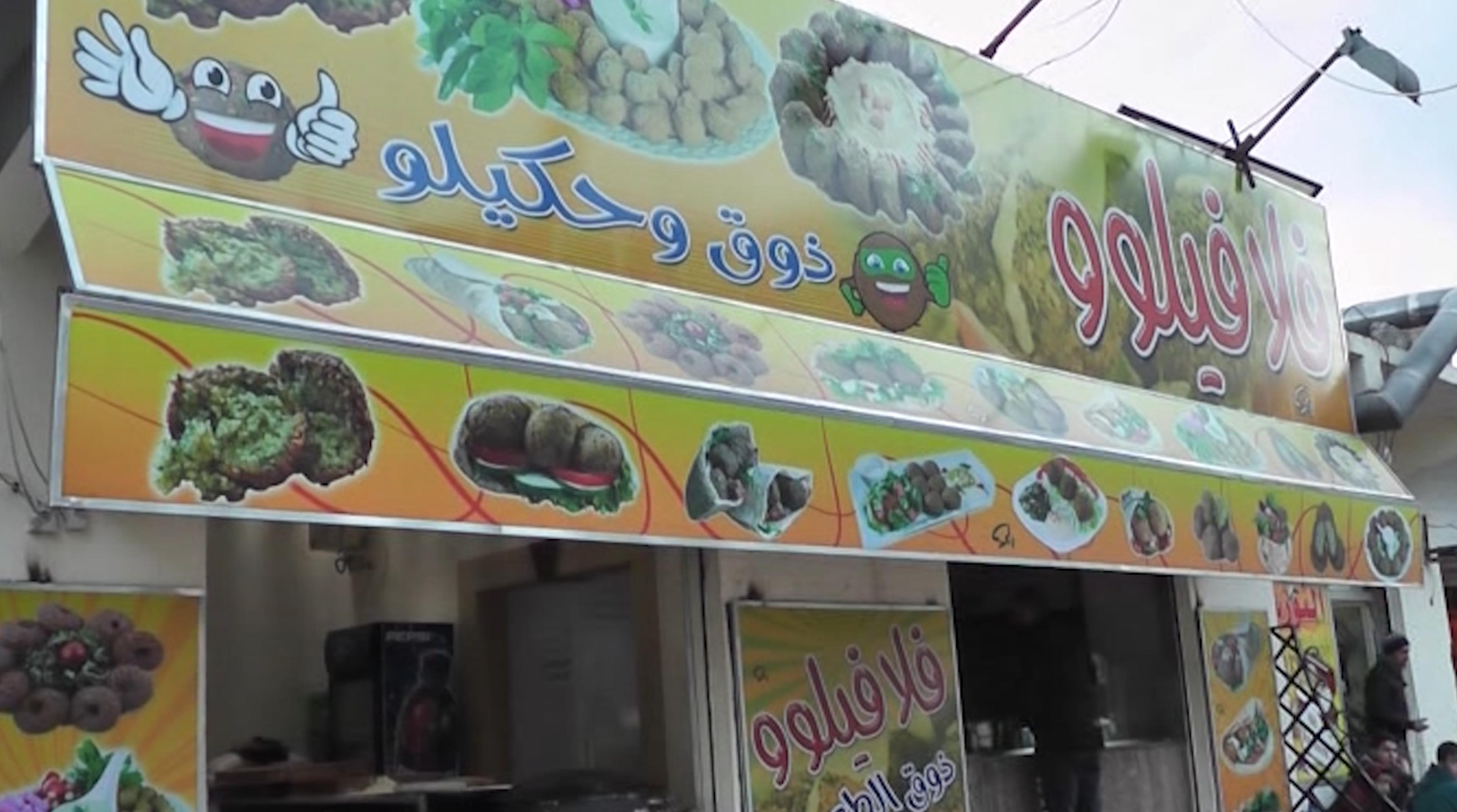 """صورة """"فلافيلوو"""".. مطعم سوري في البيضاء """"يشهد إقبالا"""""""