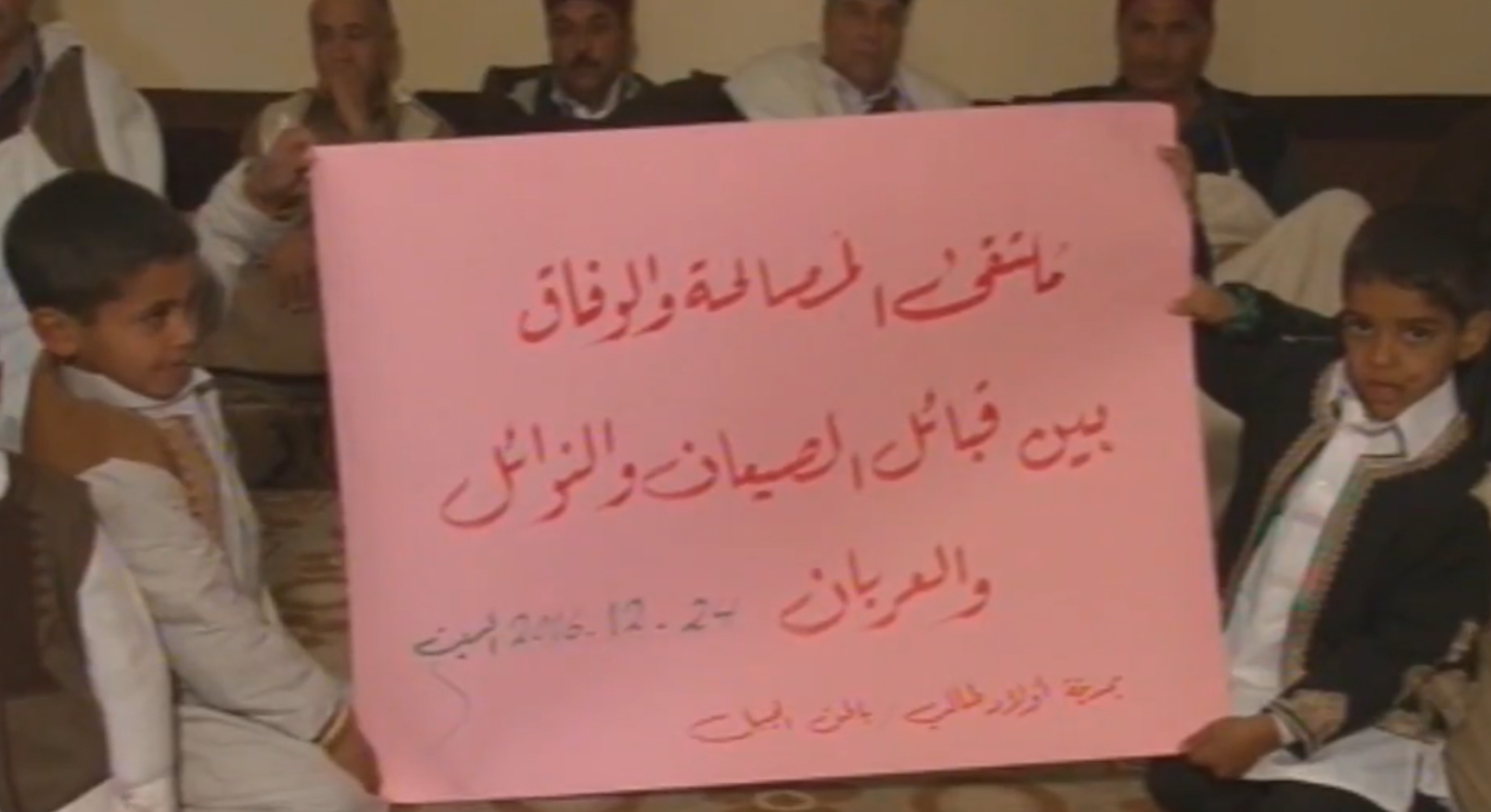 "Photo of ""اولاد طالب"" تحتضن مصالحة ""الصيعان والنوايل والعربان"""