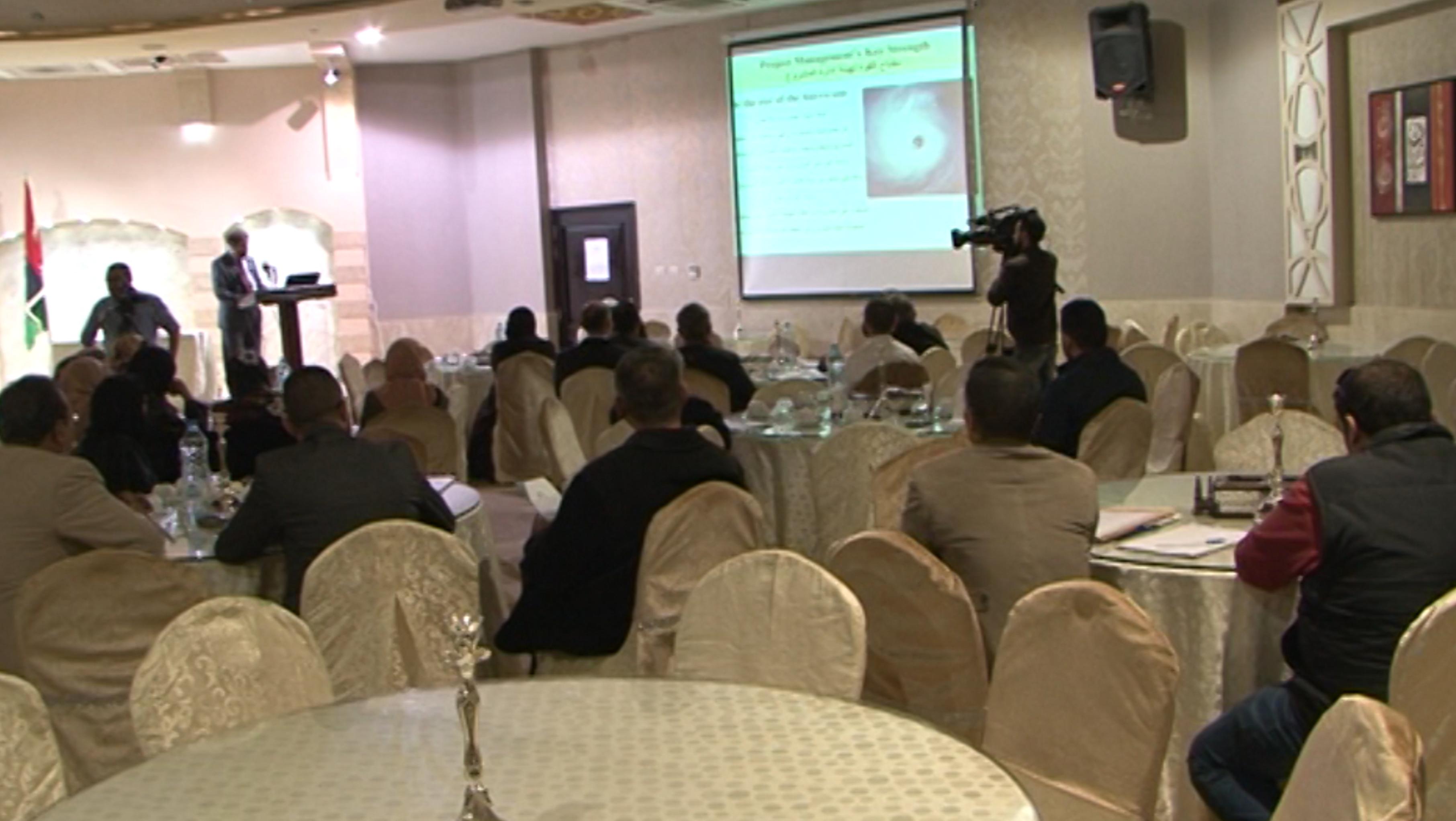 الشركة الشاملة للتعليم والتدريب في مدينة طرابلس