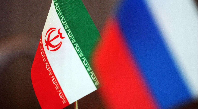 إيران و روسيا