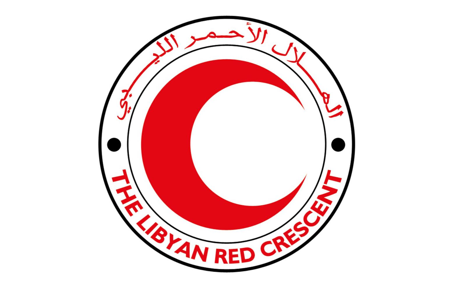 صورة الهلال الأحمر ترهونة يقف بجانب نازحي القره بوللي