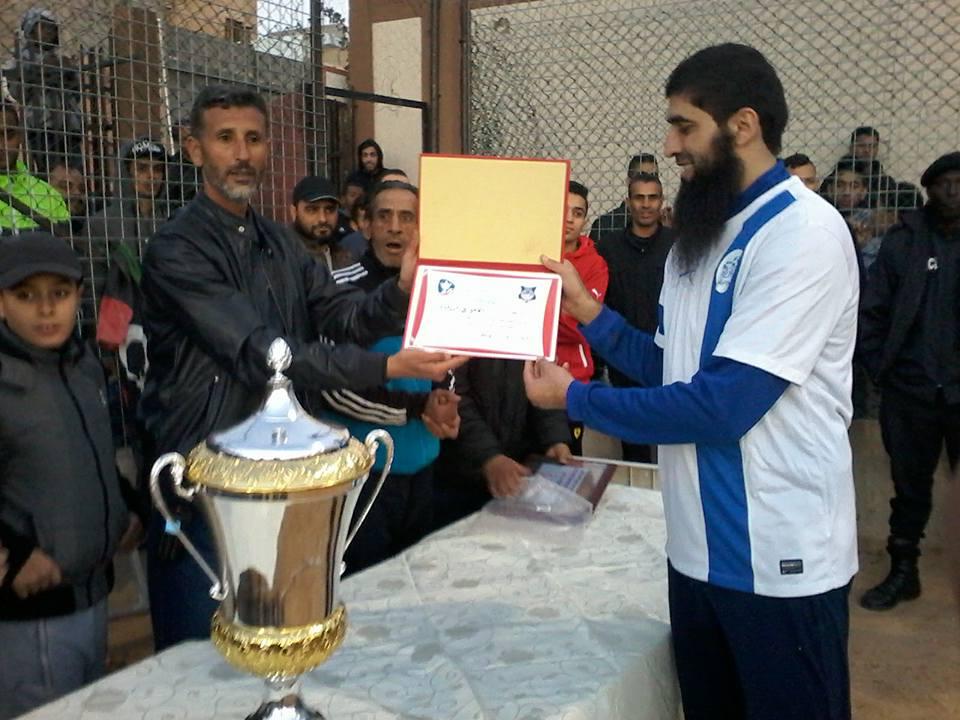 بطولة كأس أبو سليم