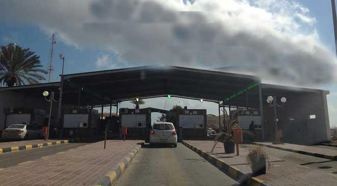 """Photo of مباحثات راس اجدير: حلول لـ""""تشابه الأسماء"""".. وحظر لـ""""الغذاء الليبي"""""""