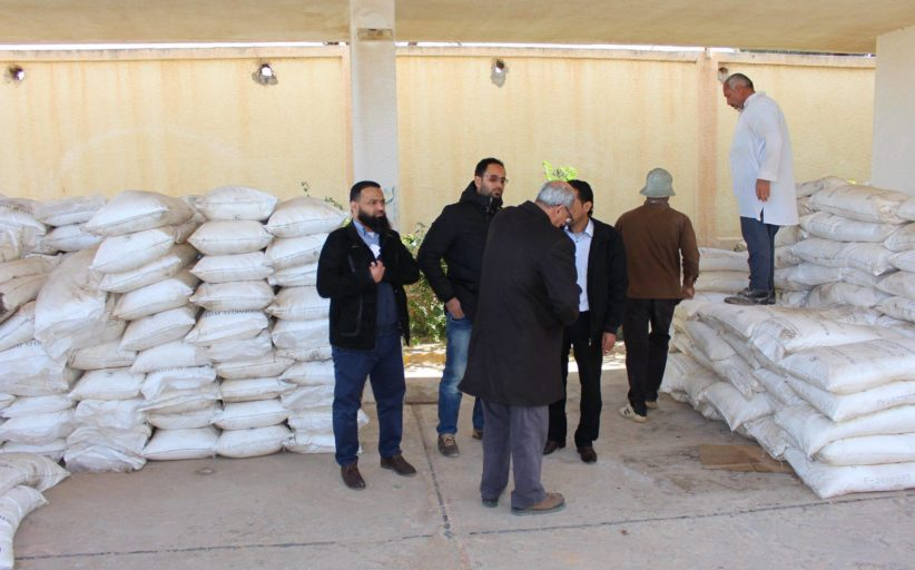 بلدية بنغازي